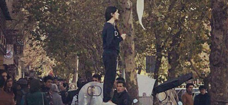 Iranian Regime Steps Up Social Suppression Following December 2017 Riots – Part II: Officials Demand Enforcement Of Hijab Law