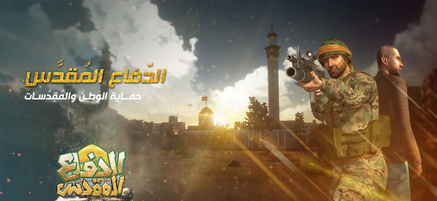 Lebanese Columnist Condemns Hizbullah Computer Game Simulating The Organization's War In Syria