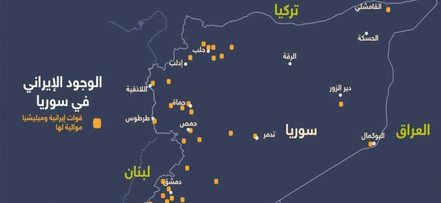 Reports In Arab Media On Iranian Bases In Syria