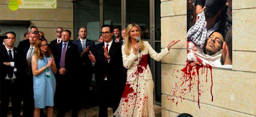 Harsh Anti-U.S. Rhetoric By The Palestinian Authority And Its Daily Newspaper: Throughout History, U.S. Policy Has Been Based On Aggression, Mass Extermination; U.S. Embassy In Jerusalem Is 'Den Of Settlers'