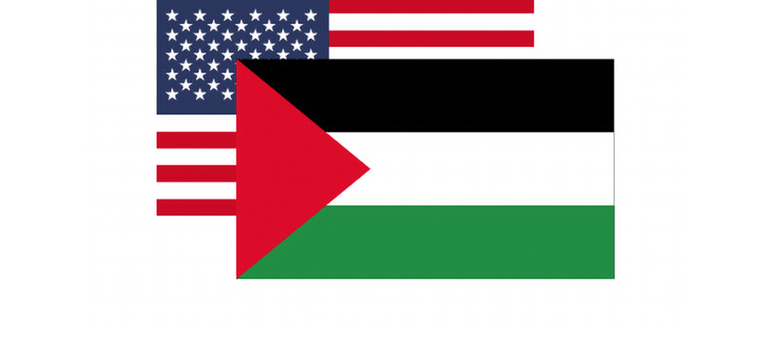 Palestinian Press Blasts US | MEMRI