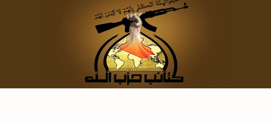 Popular Mobilization Units (PMU) Threaten To Respond To Attack On Their Forces At Iraq-Syria Border: We Can Fire Missiles At The U.S. Embassy, U.S. Forces In Iraq