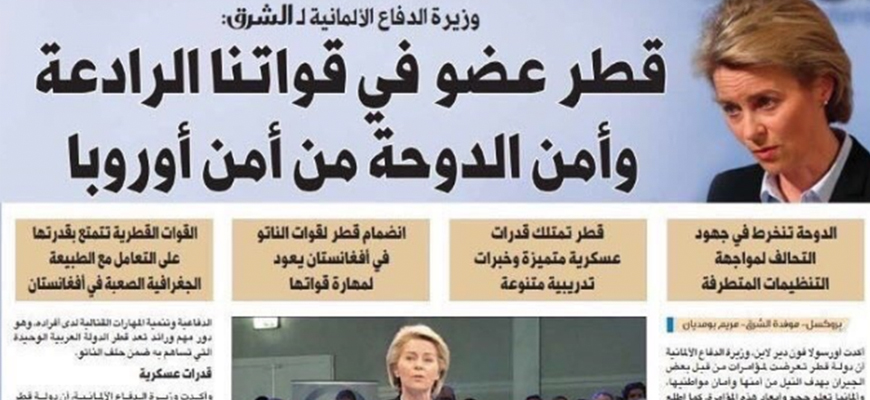 Qatar Government Daily Attributes False Quotes To German Defense Minister, Retracts Them Following German Denials