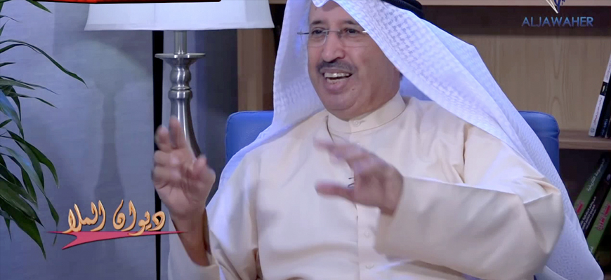 Former Kuwaiti Minister Sami Al-Nesf Blasts Palestinian Strategy In Past Century: The Arabs Have Lost The Wars And Must Pay The Price