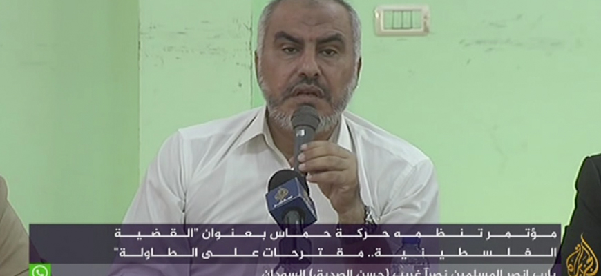 Senior Hamas Official Ghazi Hamad: I Am Not Opposed To Negotiations With Israel, Islamic Law Does Not Prohibit Them