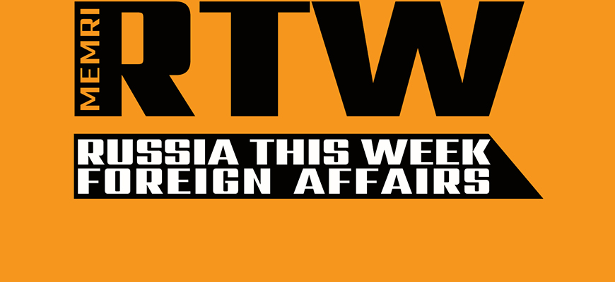 Russia This Week – August 19, 2018
