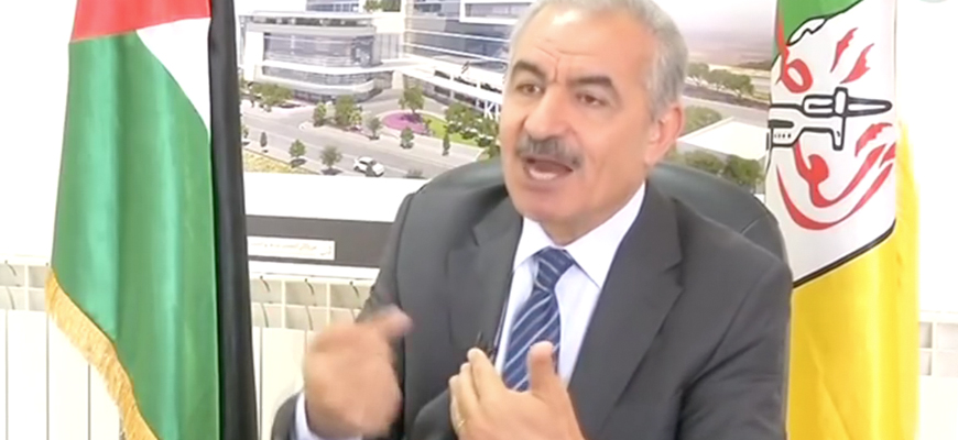 Fatah Central Committee Member Muhammad Al-Shtayyeh On Trump Administration: American Clout In The World Is Diminishing; If Trump Is Impeached, VP Pence Will Be Worse