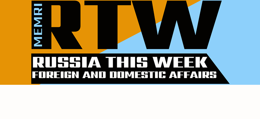 Russia This Week – September 9, 2018