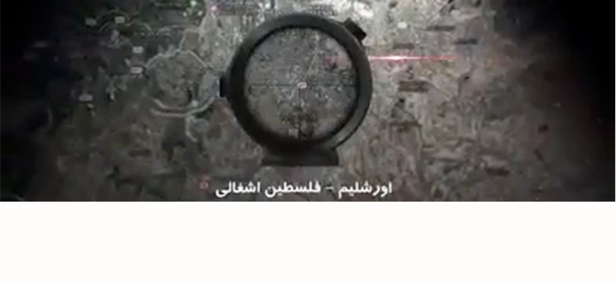 In Video, Iranian News Agency Fars, An IRGC Affiliate, Threatens Vengeance Against Riyadh, Jerusalem In Response To Attack On IRGC In Ahvaz