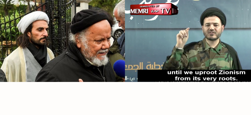 France Raids, Freezes Assets Of Pro-Iran Pro-Hizbullah Zahra Center In Northern France; MEMRI Drew Attention To Center Beginning In 2010