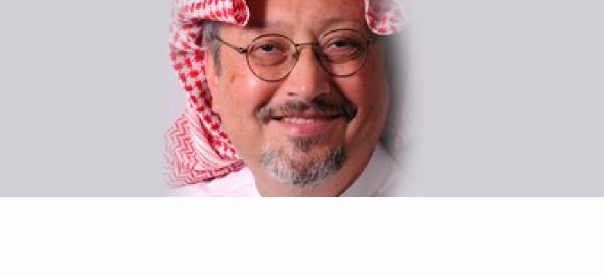 The Disappearance Of Journalist Jamal Khashoggi: Before He Disappeared, The Saudi Press Accused Him Of Treason; Now It Is Expressing Concern