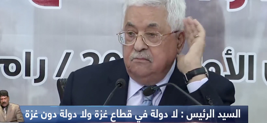 Palestinian President Mahmoud Abbas: We Will Continue To Pay The Families Of Martyrs, Prisoners, And The Wounded; There Are Six Million Palestinian Refugees