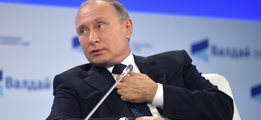 Putin At Annual Valdai Discussion Club Meeting: 'I Am The Most Proper And True Nationalist'
