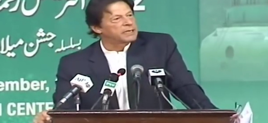 Pakistani PM Imran Khan Says 'No Mention Of Jesus In History,' Announces Int'l Anti-Blasphemy Convention: The West Should Be Made To Understand Our Love For Muhammad