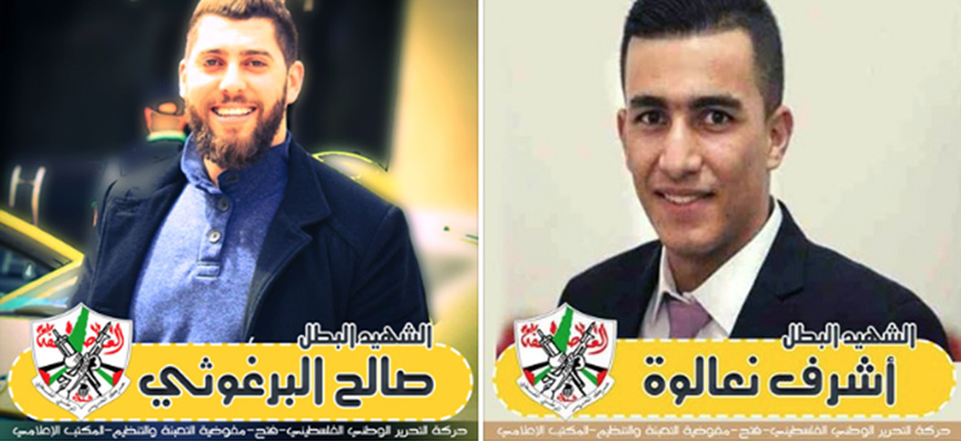Fatah, Palestinian Authority Glorify Perpetrators Of Recent Terror Attacks, Calling Them 'Heroes' Who 'Traced The Map Of The Homeland In Their Pure Blood'; Fatah Calls To Escalate The Confrontation With Israel