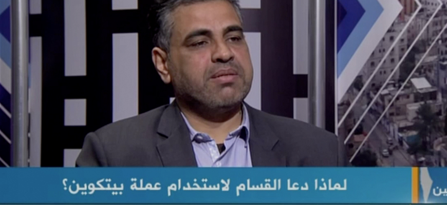 Gazan Academic And Journalist Hussam Al-Dajany: People Can Now Donate To Hamas Using Bitcoin Without Fear Of Getting Caught, Only Iran Supports Us And Is Not Ashamed Of It