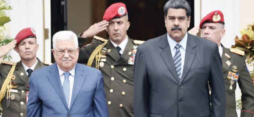 Articles In Jordanian, Palestinian Authority Press: America's Moves Vis-à-vis Venezuela Are Barbaric Imperialism