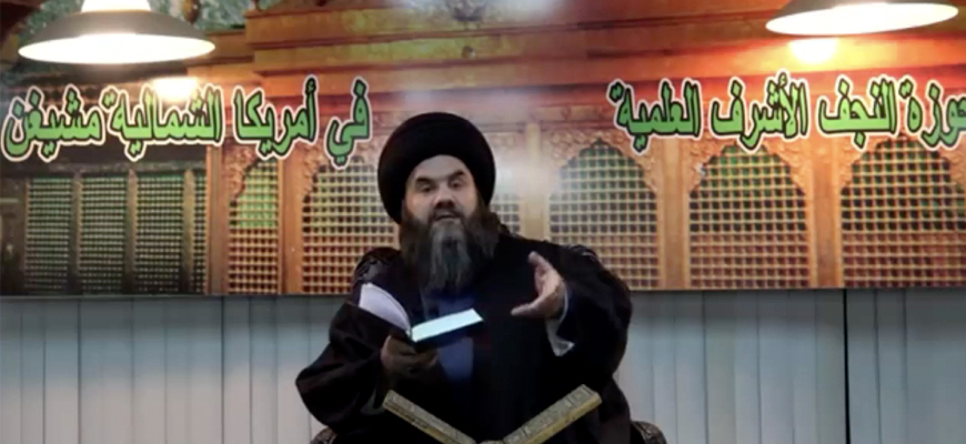 Detroit Shi'ite Imam Bassem Al-Sheraa: The Jews Prostituted Their Women, Killed Prophets, Employed Usury To Gain Power