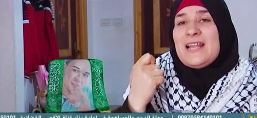 Mother Of Palestinian Knife Attacker In Praise Of Son: He Was A Butcher, Knew How To Slaughter