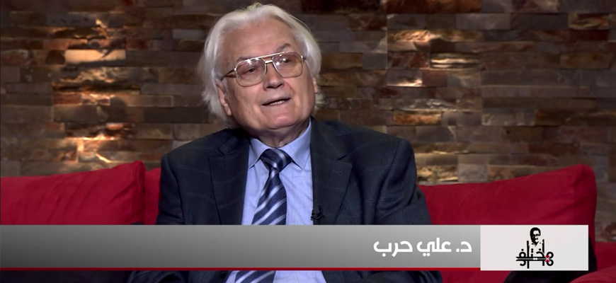 Lebanese Philosopher Dr. Ali Harb: Colonialism Brought Arabs Out Of Middle Ages Into Modernity; We Need To Change How We See The World