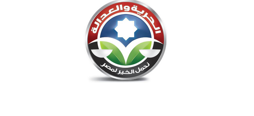 Article On Egyptian Muslim Brotherhood Party's Website: Arab Leaders Are Promoting The Jewish Plot To Take Over The World