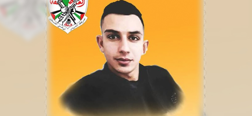 Praise, Admiration In Palestinian Authority, Jordan For Palestinian Terrorist Who Killed Israelis In West Bank