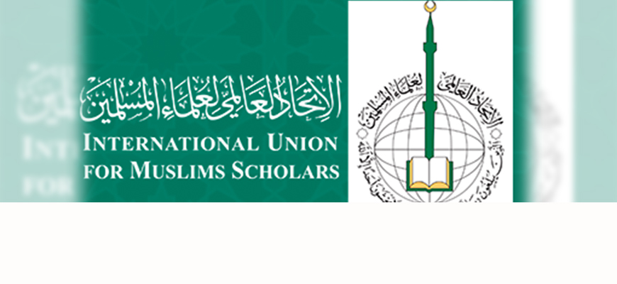 International Union Of Muslim Scholars Urges Imams To Preach Armed Jihad Against Israel To Save Al-Aqsa
