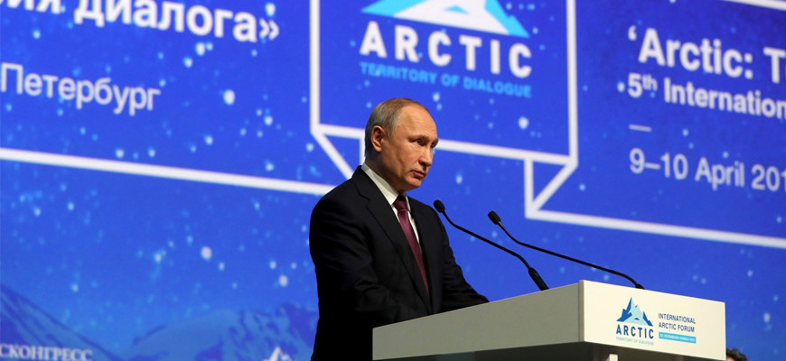 Russia This Week – Focus On The Arctic – April 11, 2019