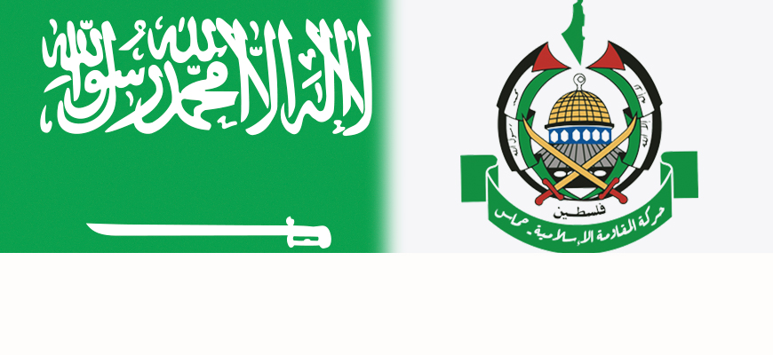 Saudi Press Attacks Hamas For Suppressing Gaza Civil Protest: Hamas Members Have Become 'The Gazans' Hangmen,' And Capitalize On Gazans' Blood