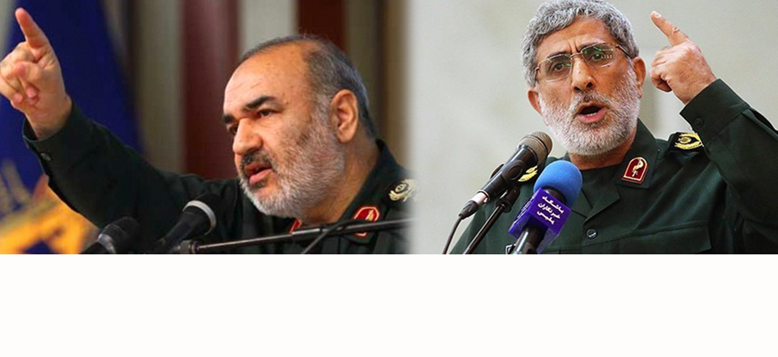 The Goals Of 'The Second Phase Of The Islamic Revolution' In Iran For The Next 40 Years – Part Three: IRGC Commanders Speak On The Achievements And Goals Of The Revolution