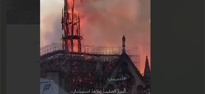 Jihadi Ideologue Celebrates Notre Dame Cathedral Fire, Threatens Jihad Against France