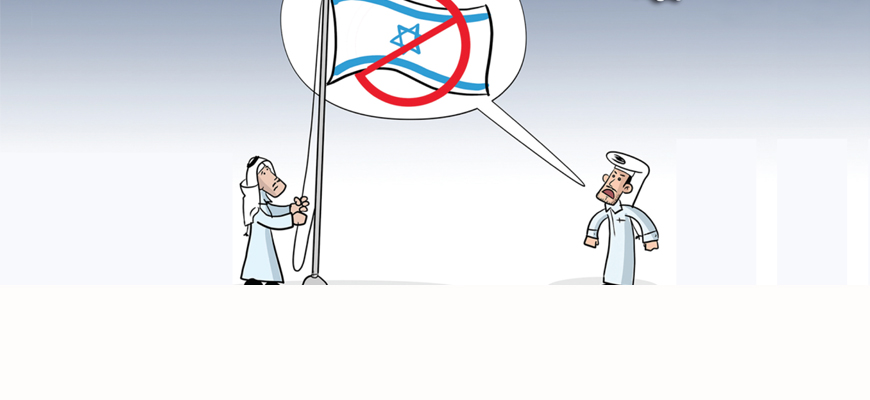 Elements Close To Qatari Regime Criticize Manifestations Of Qatari 'Normalization' With Israel