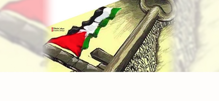 On 71st Nakba Day, Palestinian Authority, Fatah Emphasize: We Will Never Renounce Right Of Return, We Will Torpedo 'Deal Of The Century'