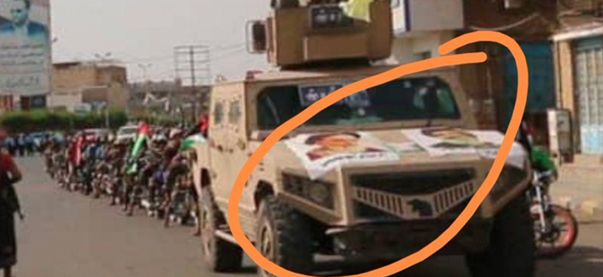 Yemeni Government: UN Supplied Houthis With Vehicles Which Appeared In Houthi Military Parade