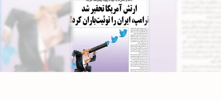 Reactions In Iran To President Trump's Cancelled Retaliatory Strike – Iranian President Rohani: 'The White House Suffers From Mental Retardation'; 'Kayhan': Drone's Downing Was 'A Stinging Iranian Slap In The Face To America'; While 'The American Army Was Humiliated, Trump [Only] Bombarded Iran With Tweets!'; 'Now, Saudi Arabia And The UAE... Will Get Their Share'