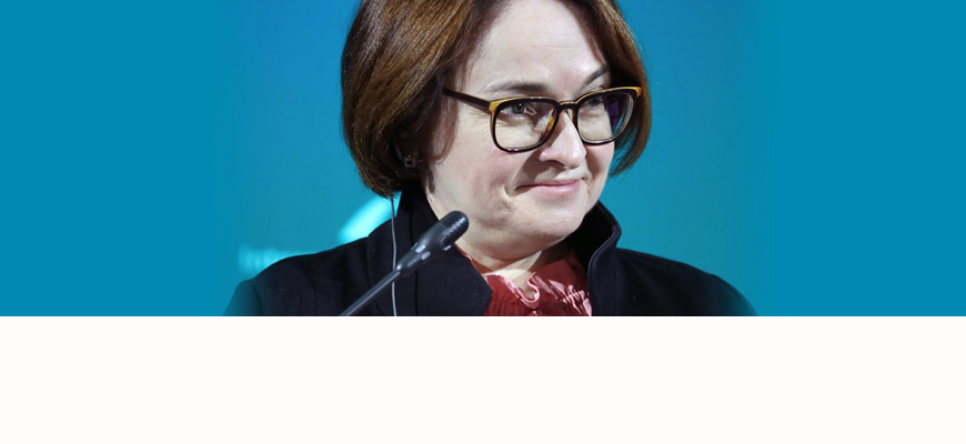 Head Of Russia's Central Bank Nabiullina Disagrees With Putin: The Main Constraints On The Russian Economy's Development Are Internal Factors, Not External Ones