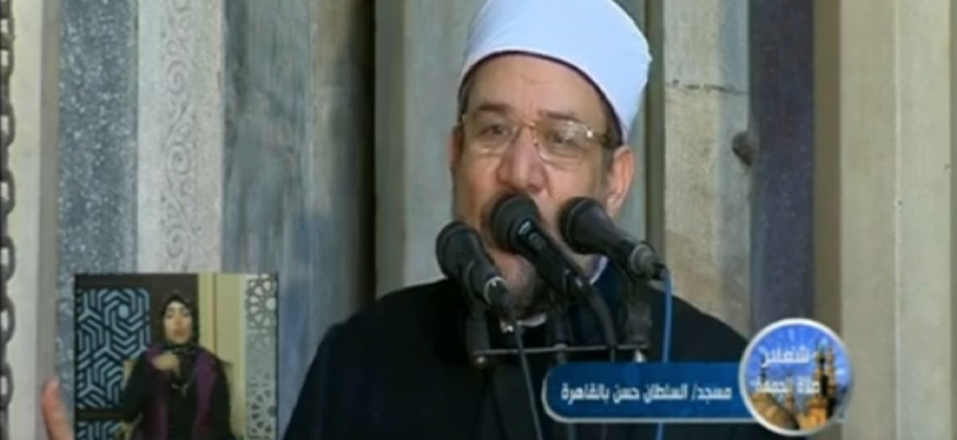 Egyptian Clerics Mobilize In Support Of Regime's Population Control Efforts
