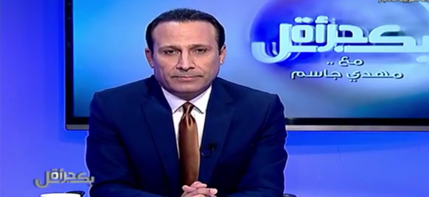 Iraqi TV Host Mahdi Jassem Reads Text By Syrian Poet: For 1,400 Years We Have Been Cursing The Jews And Christians, But We Are The Ones Left Without Unity