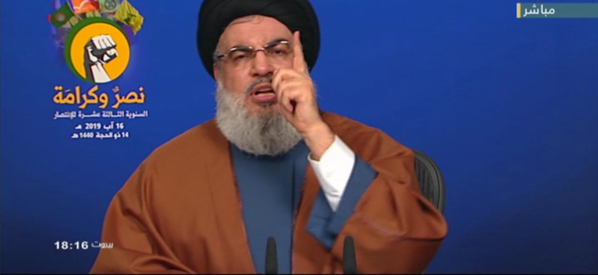 Hizbullah Sec.-Gen. Nasrallah: If Israel Attacks Lebanon, Israeli Army's Destruction Will Be Broadcast For All To See; Our Resistance Front Stretches From Palestine To Lebanon, Syria, Iraq, Iran, Yemen; Western War Against Iran Would Set Region Aflame