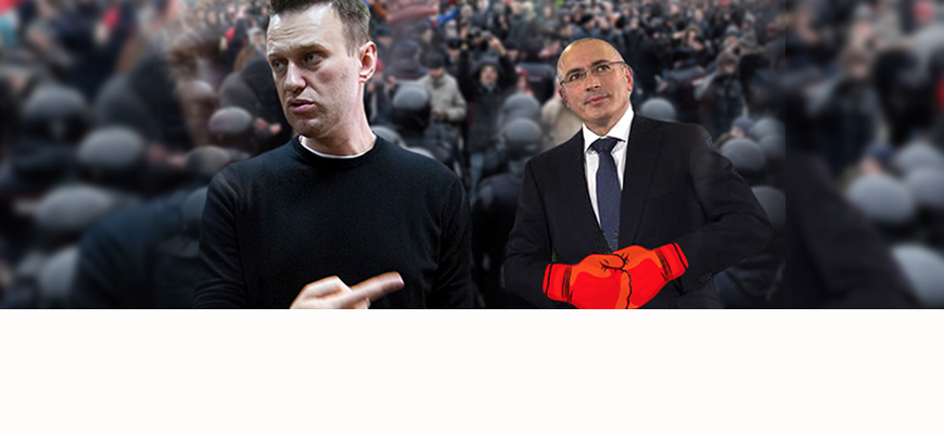 Ng.ru: Khodorkovsky Is Trying To Stop Navalny In The September 8 Local Elections