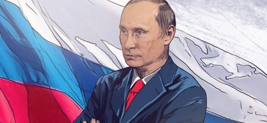 Russia This Week – Focus On Bilateral Relations – September 13, 2019