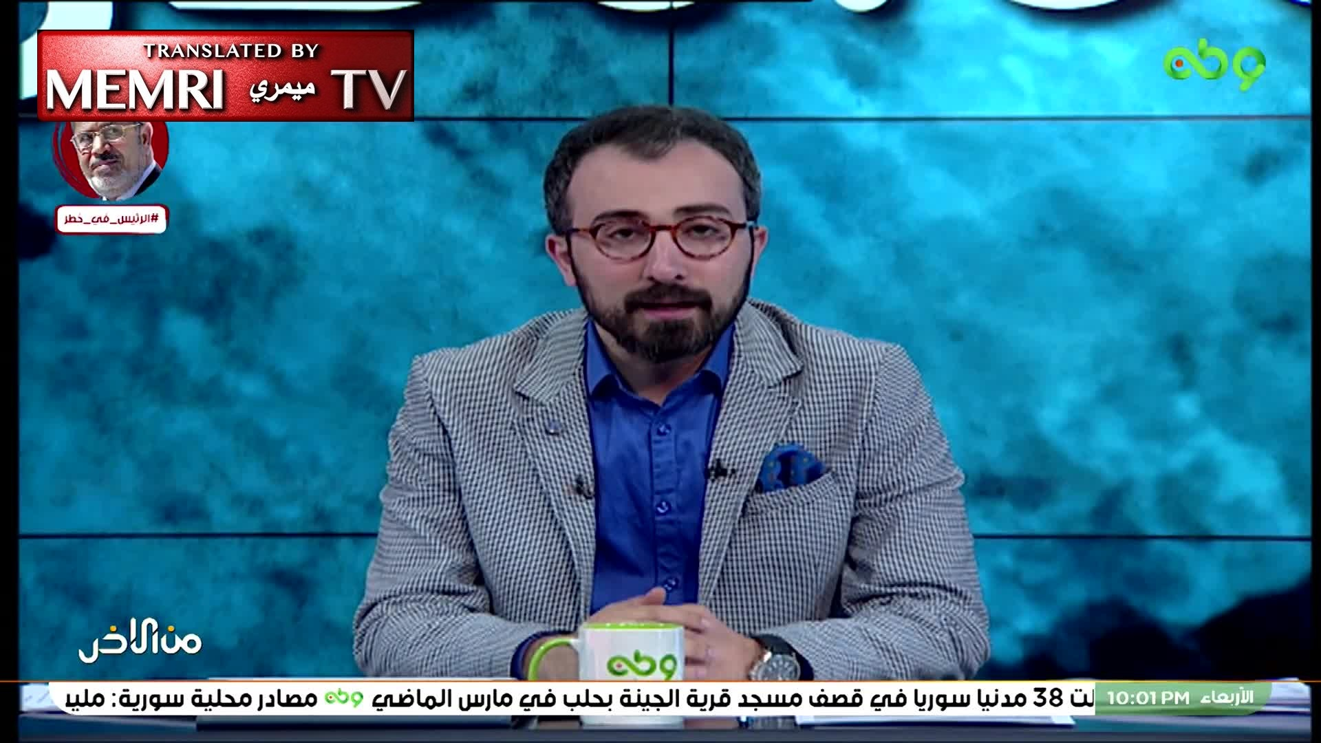 TV Host on Egyptian MB TV Channel: The Americans Wail on 9/11, But Are Responsible for All the Massacres in the Arab and Muslim World