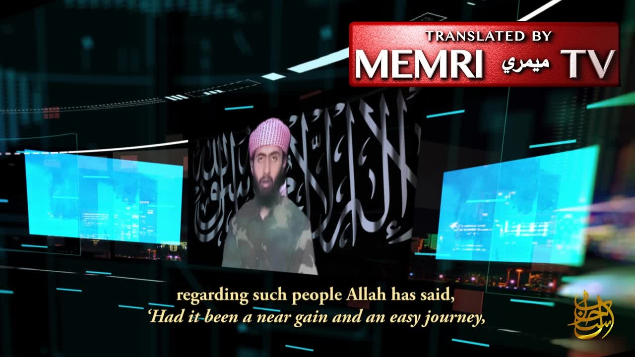 Marking 16th Anniversary Of 9/11, Al-Qaeda Releases ‎Martyrdom Will Of 9/11 Hijacker