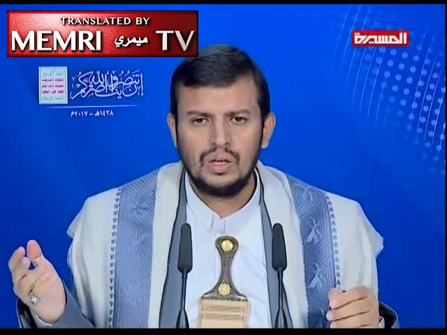Houthi Leader Threatens to Sink Saudi Oil Tankers, Adds: UAE Unsafe, Our Missiles Can Reach Abu Dhabi