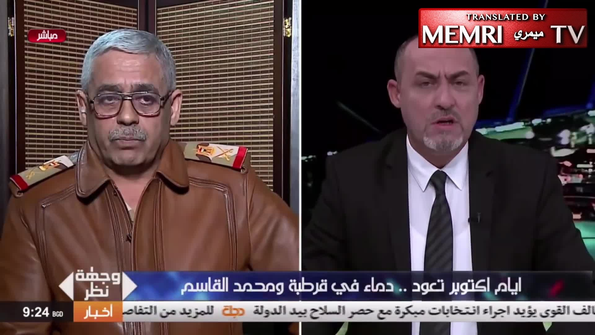 Spokesman for the Commander-in-Chief of Iraq's Armed Forces Argues with TV Host over Number of Victims among Protesters; Interview Degenerates into Insults