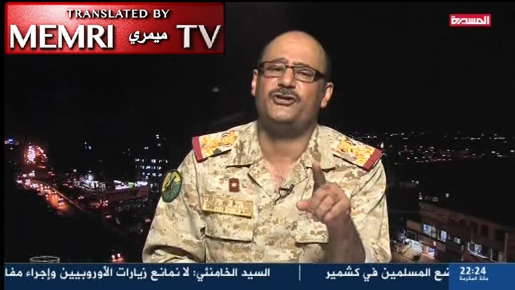 Houthi Military Expert Lieutenant-General Abed Al-Thour: UAE Like a Cave Full of Bats; We Can Destroy It; UAE Soldiers Will Have No Place to Return to