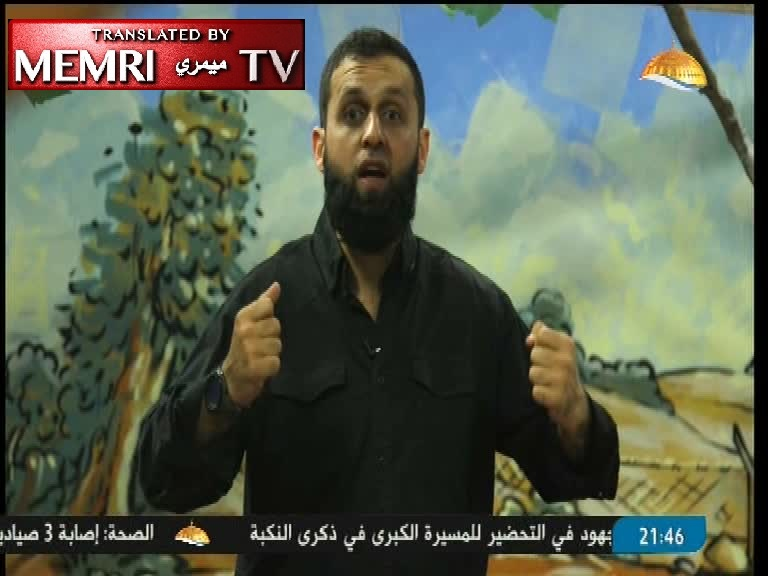 Hamas Cleric and TV Host Iyad Abu Funun: We Must Return to Our Land by All Means - Including Bombs and Explosive Belts