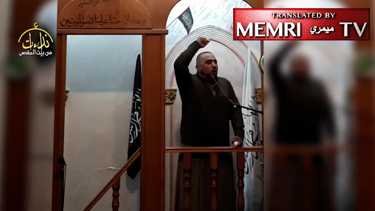 "Jerusalem Friday Sermon by Sheikh ""Abu Qusay"" to Trump: We Will Storm Your White House, Stomp on Your Head, Kill Your Soldiers, Capture Your Land"