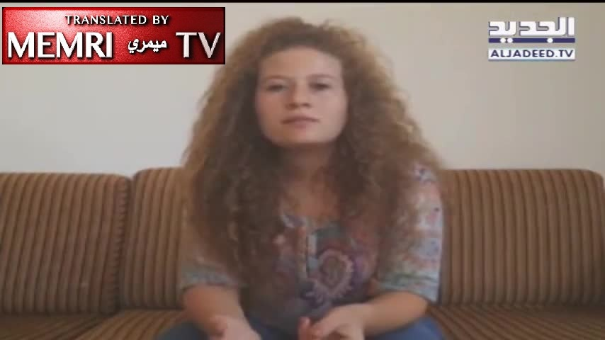 Palestinian Activist Ahed Tamimi Salutes Hizbullah Leader Nasrallah: We All Support Him and Are Proud of Him