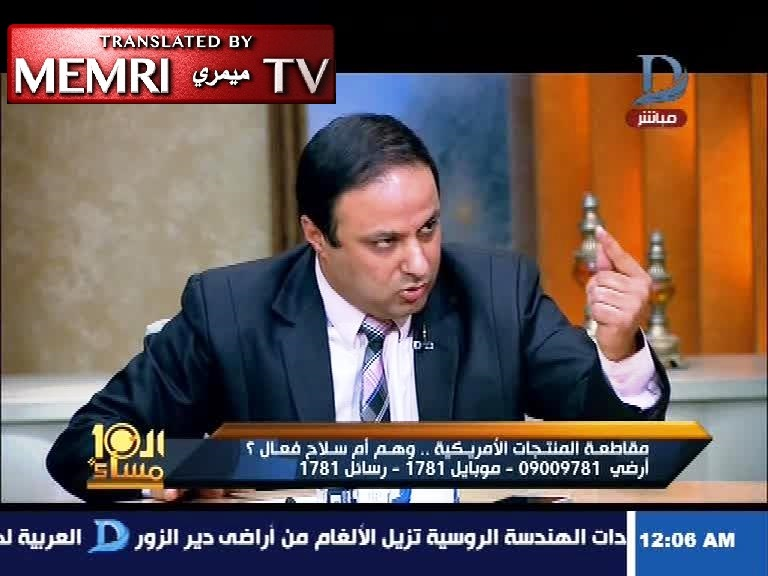 Fmr. Egyptian Pharmacists Union Chief Ahmad Farouk: Boycott U.S. Medicine, Just Like North Korea
